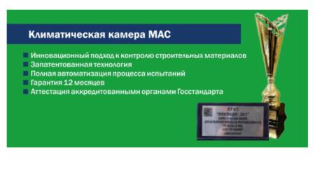 СМ -55 50-18 МАС цена