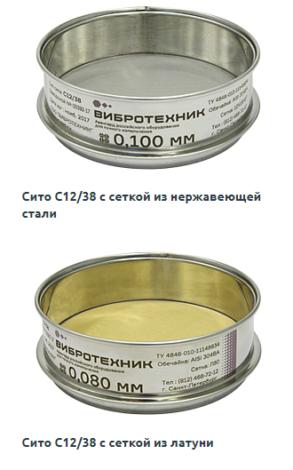 СП-120 купить