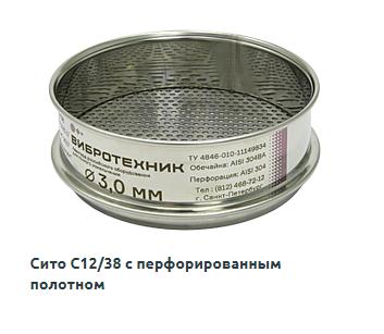 СП-120 цена