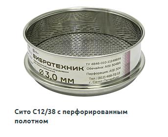 комплект для грунта СПП цена