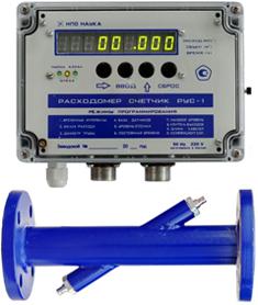 StreamLux SLD-800F поверка
