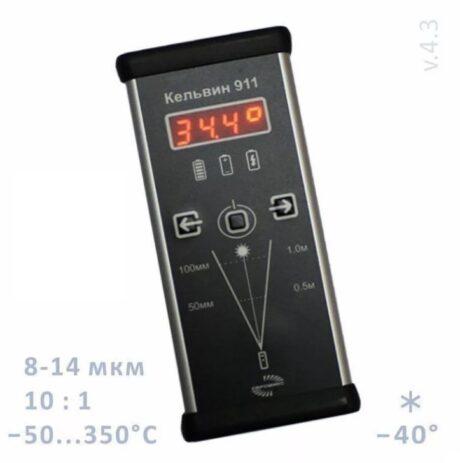Кельвин 911 (КМ 40) цена