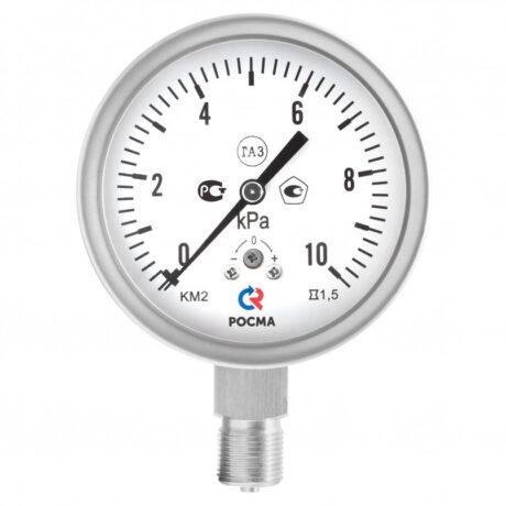 Поверка манометров коррозионностойких для измерения низких давлений газов Тип КМ (КМВ), Кс