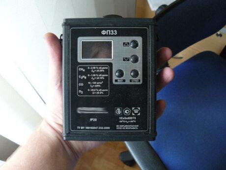 ФП33 газоанализатор