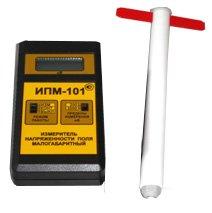 Поверка магнитометра ИПМ-101