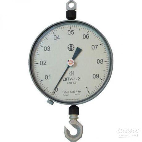 Поверка динамометра ДПУ-1-2 5031
