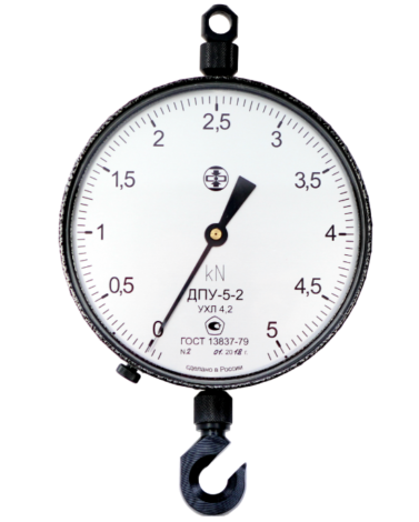 Поверка динамометра ДПУ-5-2 5033