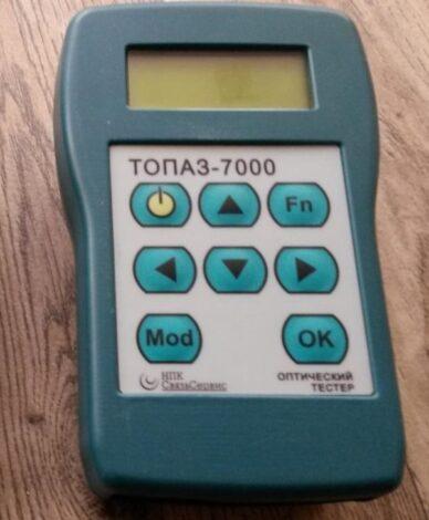 Поверка оптического тестера ТОПАЗ-7000
