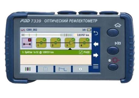Поверка рефлектометра оптического FOD-7339
