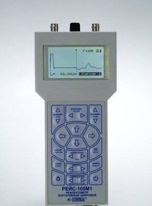 Поверка рефлектометра оптического РЕЙС-105М1