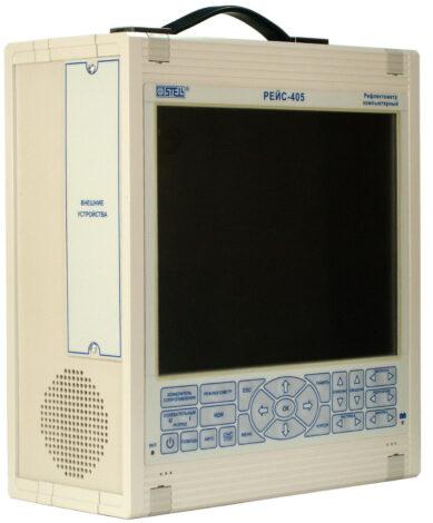 РЕЙС-405 цена