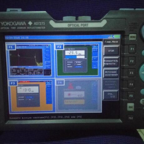 Рефлектометр оптический yokogawa AQ7275 цена