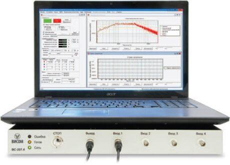 Система управления виброиспытаниями ВС-207 купить