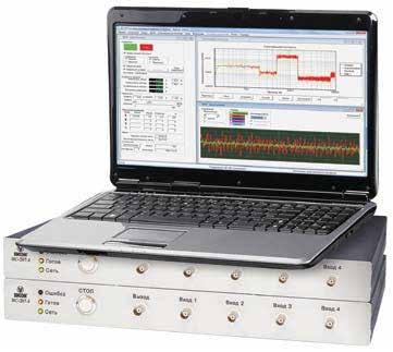 Система управления виброиспытаниями ВС-207 поверка