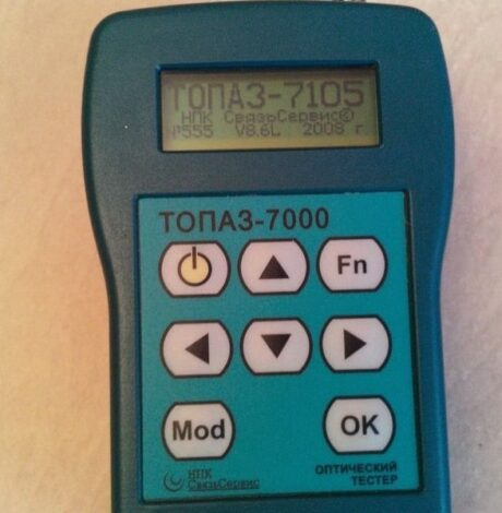 ТОПАЗ-7000 цена