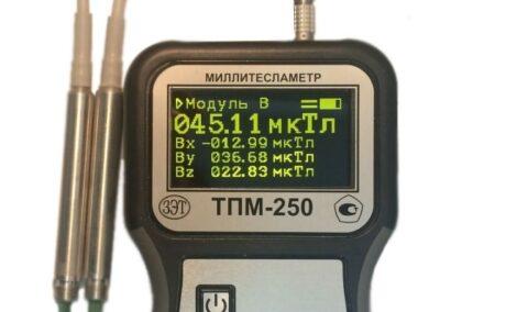ТПМ-250 поверка