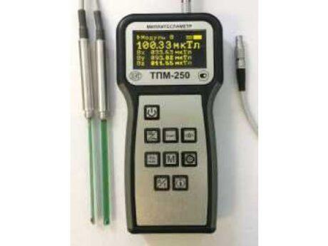 ТПМ-250 цена