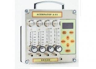 аспиратор-А-01-поверка