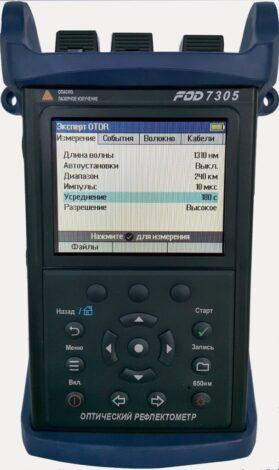 Поверка рефлектометра оптического FOD-7305