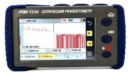 Поверка рефлектометра оптического FOD-7330