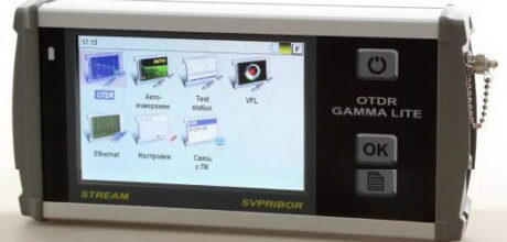 Поверка рефлектометра оптического GAMMA LITE